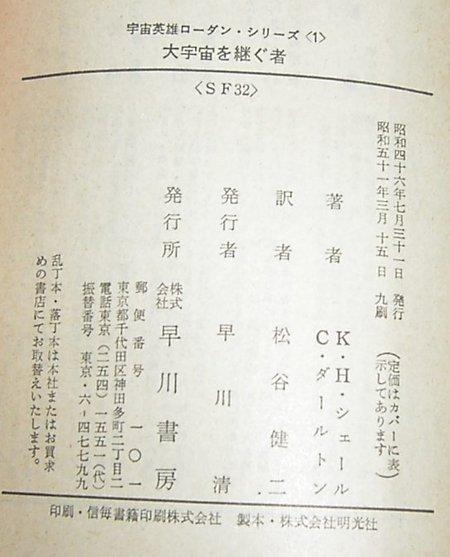 Kif_2142