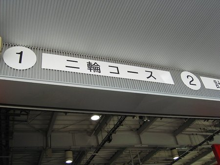 20030101_004