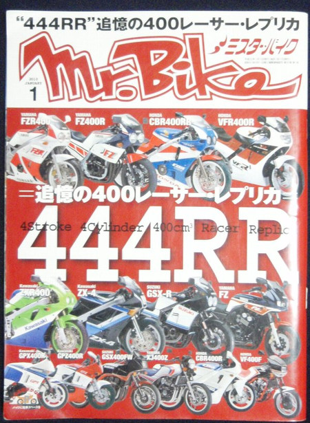 P3050140
