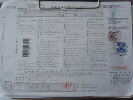 P7110104